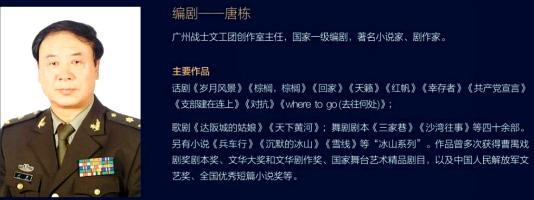 大型话剧《麻醉师》项目资料详细版2042.png