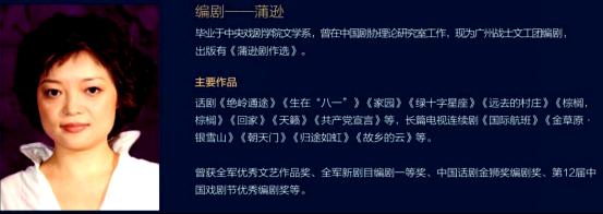 大型话剧《麻醉师》项目资料详细版2057.png