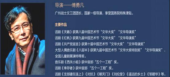 大型话剧《麻醉师》项目资料详细版2072.png
