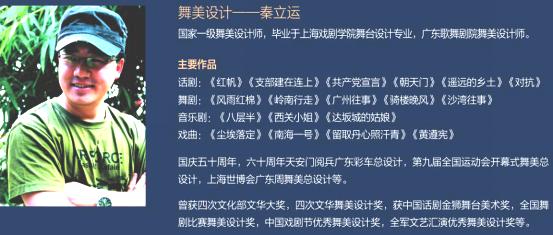 大型话剧《麻醉师》项目资料详细版2088.png