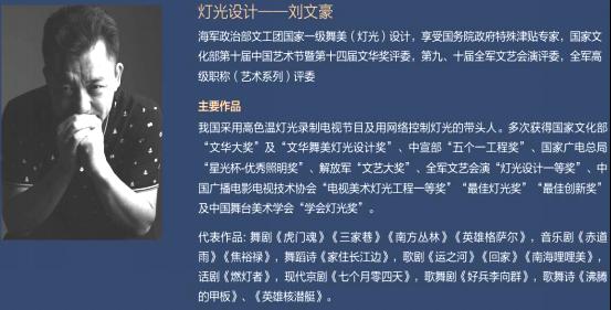 大型话剧《麻醉师》项目资料详细版2106.png