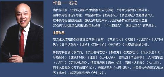大型话剧《麻醉师》项目资料详细版2125.png